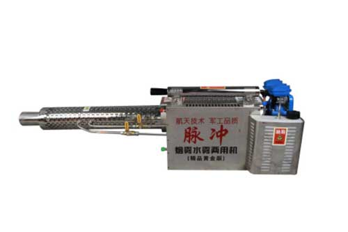 CHINA FOGGING MACHINE